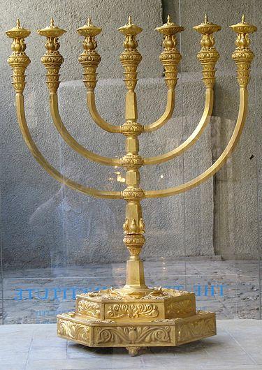 375px-menorah_0307
