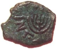 coin_issued_by_mattathias_antigonus_c_40bce