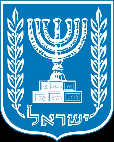858px-Emblem_of_Israel.svg