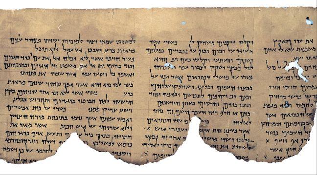 The_Commentary_on_Habakkuk_Scroll_.jpg