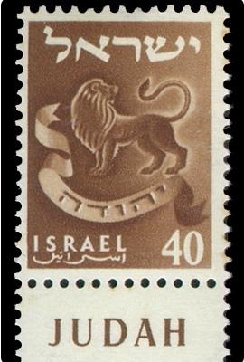 Judah: The Lion thatconfessed